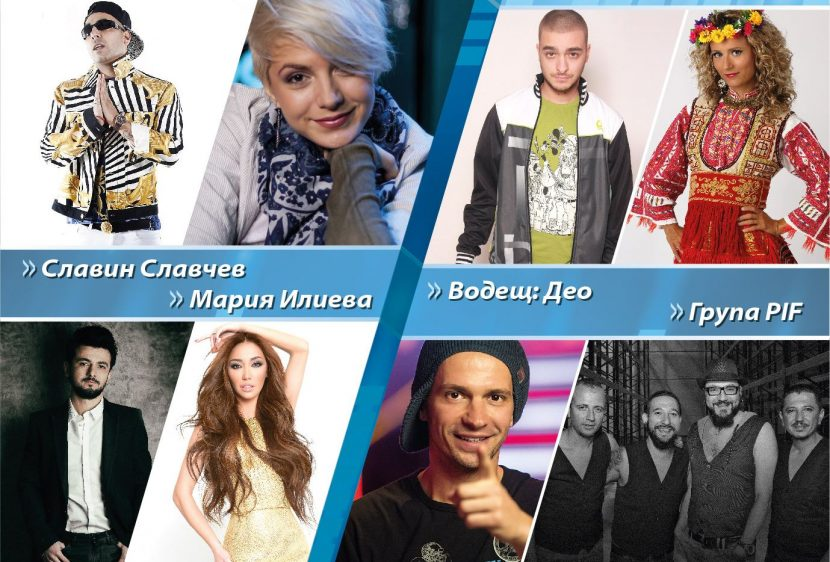 Поли Генова, Мария Илиева и Криско пеят за Деня на Варна