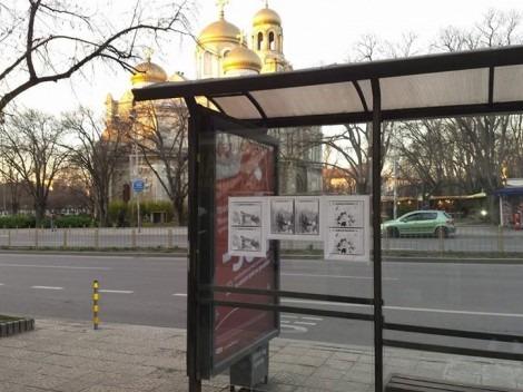 Младеж блъсна трима души на спирка във Варна