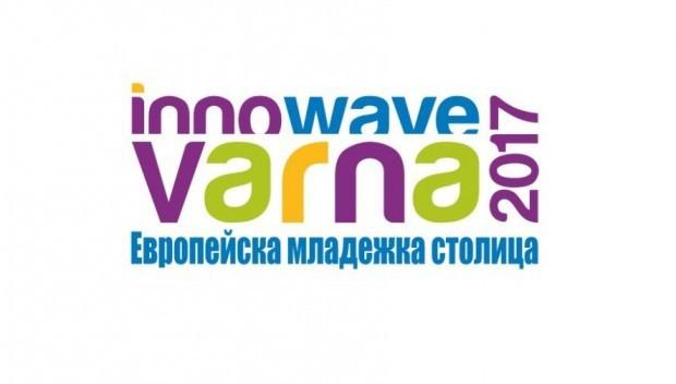 Разкриват детайли от програмата за #Варна 2017