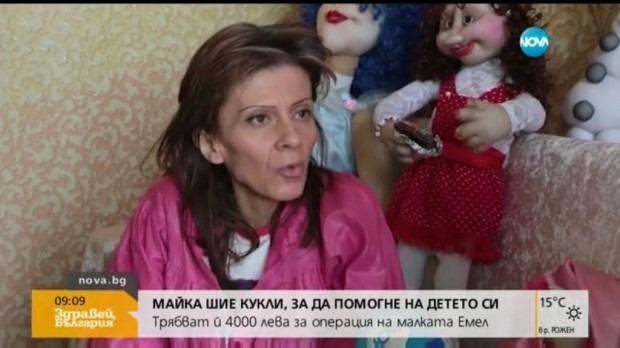 Майка от Девня шие кукли, за да помогне на детето си