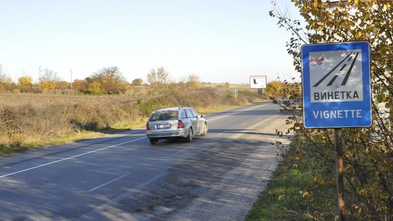 Извънгабаритен товар затваря за движение пътища във Варненско