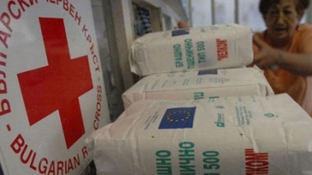 Раздават на бедните в Аврен по 16 килограма хранителни продукти