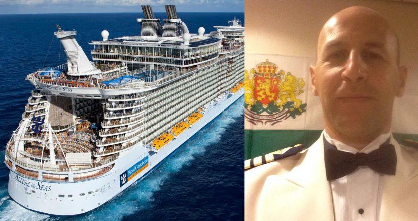 Капитан Йовчев от Варна разказва за изживяването да управляваш най-големия кораб в света