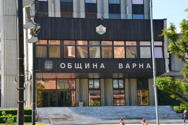 Варна с бюджет от 260 милиона догодина, няма да вдигат данъците