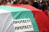 Протест срещу мигрантите ще се проведе днес във Варна