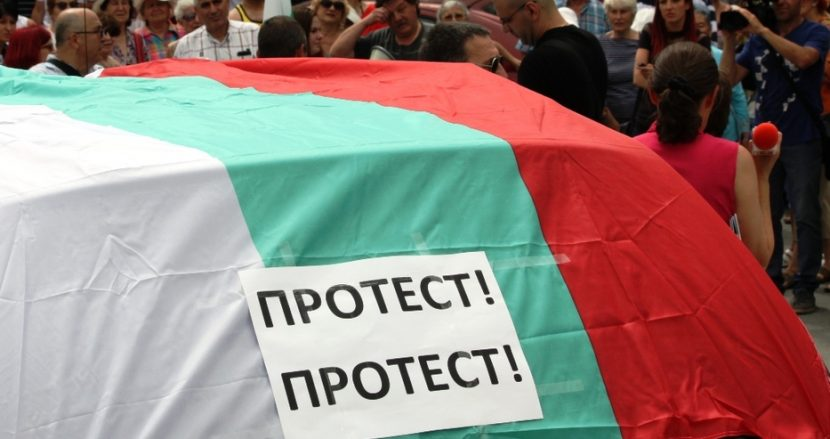 Пореден протест във Варна срещу нелегалните мигранти