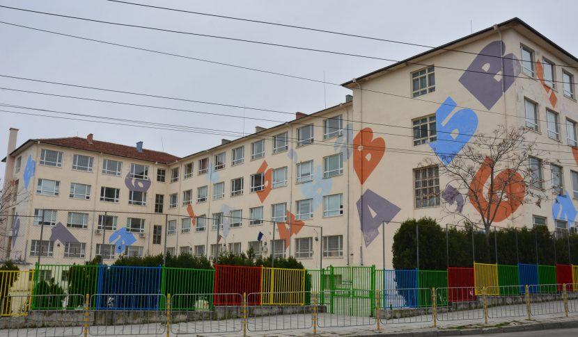 Откриват нови паралелки в училище във Варненско