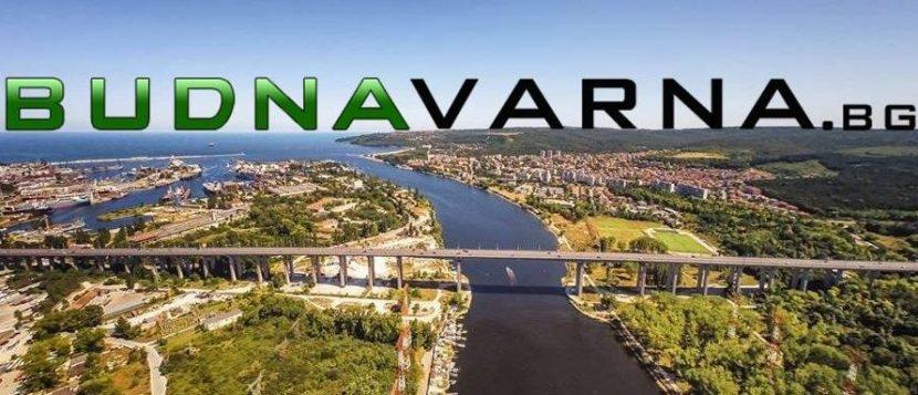 Времето с BudnaVarna.bg – 2 септември 2016