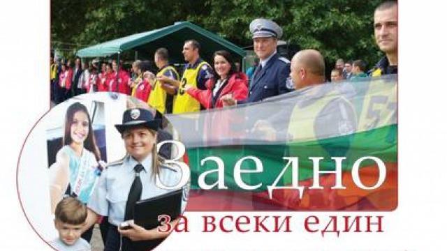 Варна се включва в Европейския ден без загинали на пътя