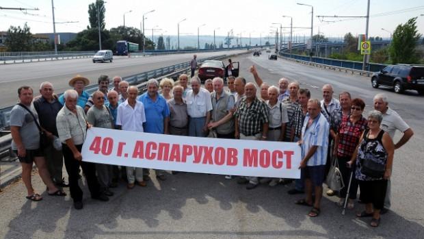 Строители отпразнуваха 40 години Аспарухов мост
