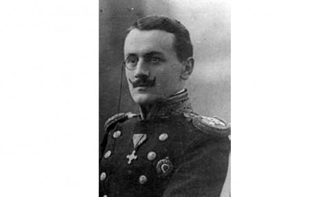 Почитат паметта на капитан-лейтенант Кирил Минков