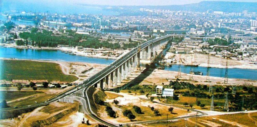 40 години от откриването на Аспарухов мост