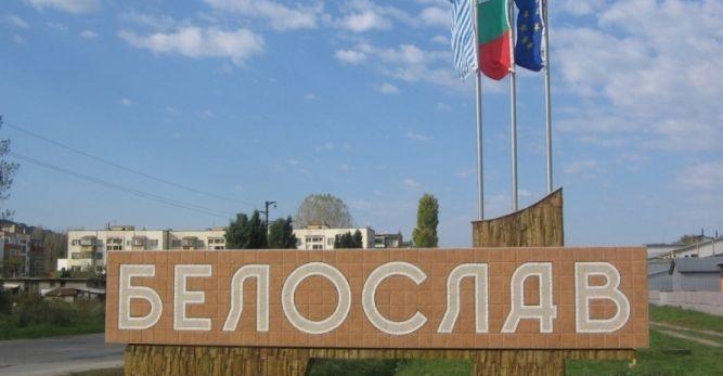 Взривиха съмнителен пакет в Белослав