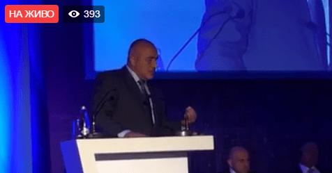"На живо: Кръгла маса на тема Газов хъб ""Балкан"""