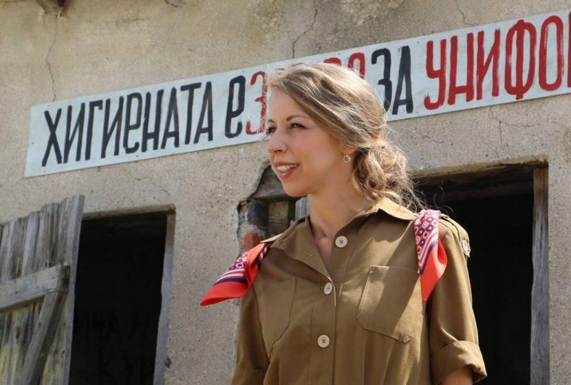 Варненката Десислава Чутуркова играе главната женска роля в новия филм на Максим Генчев
