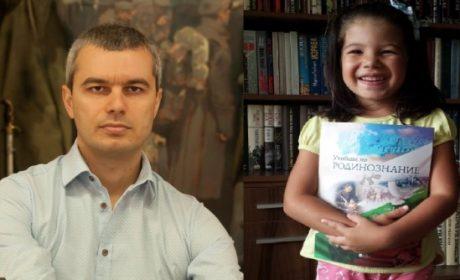 """Костадинов подаде оставка като председател на комисия заради застрояването в """"Кайсиева градина"""""""