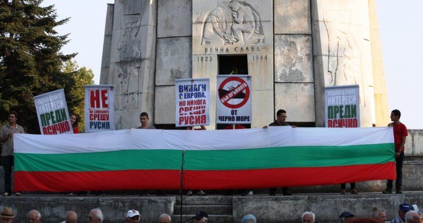 БСП Варна почете загиналите антифашисти