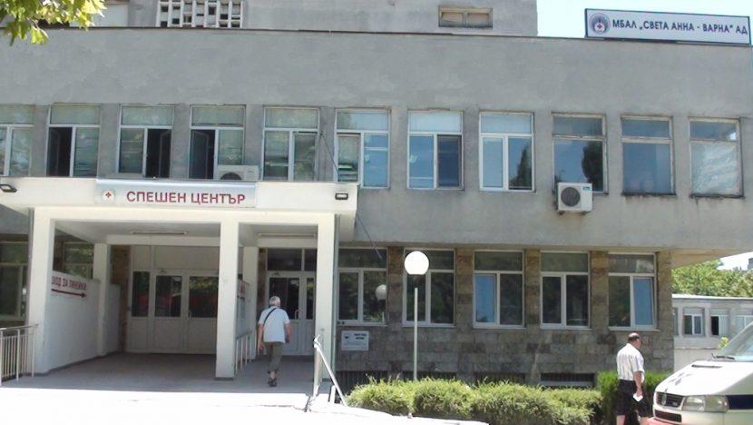 14 варненци в болница