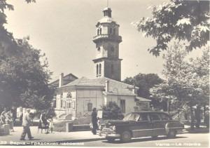 Градския часовник – Варна