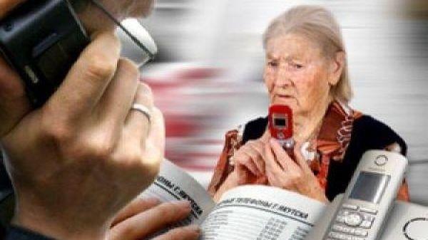 Телефонните измами във Варна намаляват