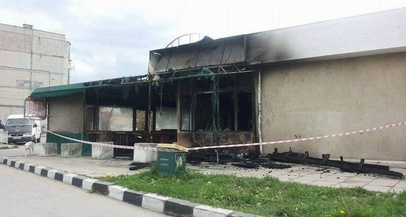 Пожар изпепели заведение в Девня