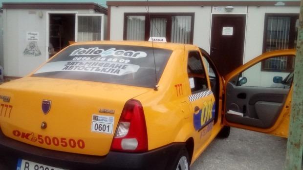 Варненски таксита бягат в малките общини