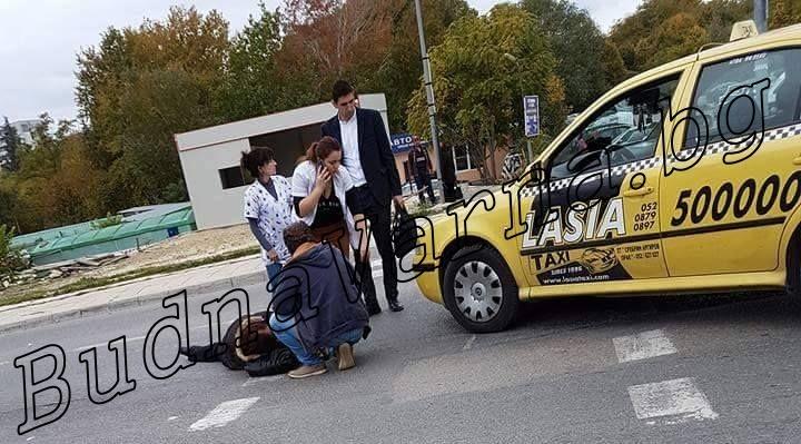 Таксиметров шофьор блъсна жена на пешеходна пътека