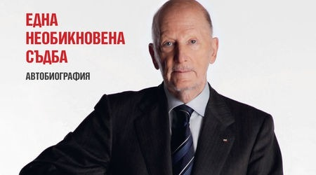 Симеон Сакскобургготски представя автобиография във Варна