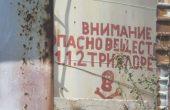 Община Девня обезопасява тежките фракции в