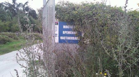 От Община Варна отрекоха край града да се подготвя център за мигранти