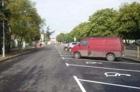 Забранено паркиране днес във Варна