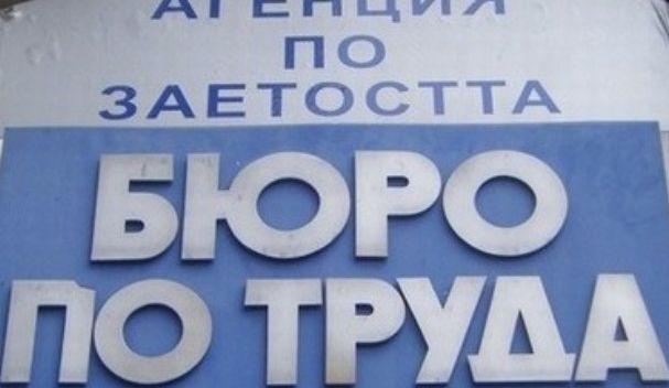 Продавачи и строители се търсят във Варна