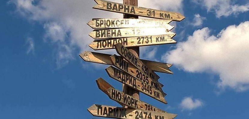 Отчитат 10 % ръст на на туристопотока в Девня
