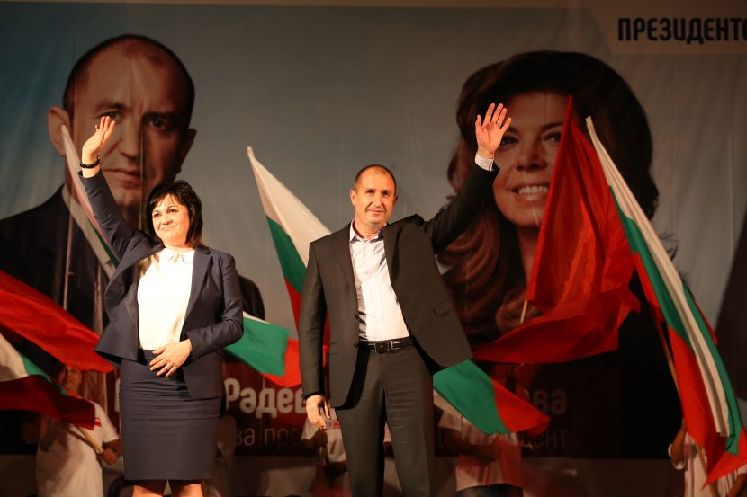 Румен Радев: Ако всички ние се обединим и застанем зад каузата България, няма какво да ни спре