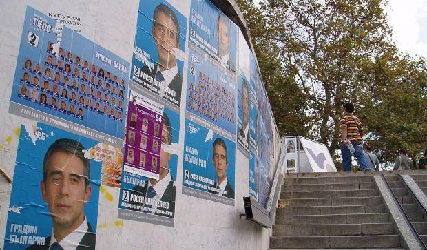 Ето къде във Варна могат да се лепят плакати на кандидат-президенти!