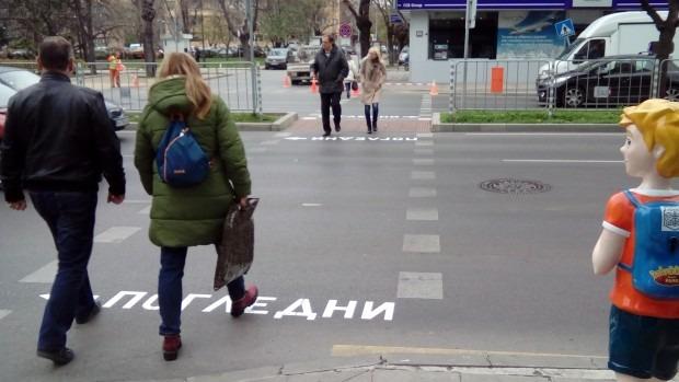 """Огромни надписи """"Погледни"""" се появиха по варненските кръстовища"""