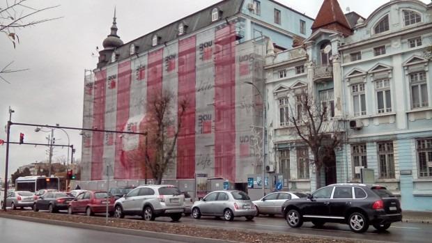 Култовата сграда на ДНФ ще блесне с ново лице до дни