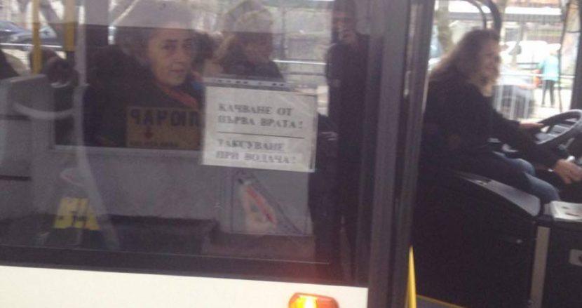Ето защо в три градски автобуса се влиза само от първата врата