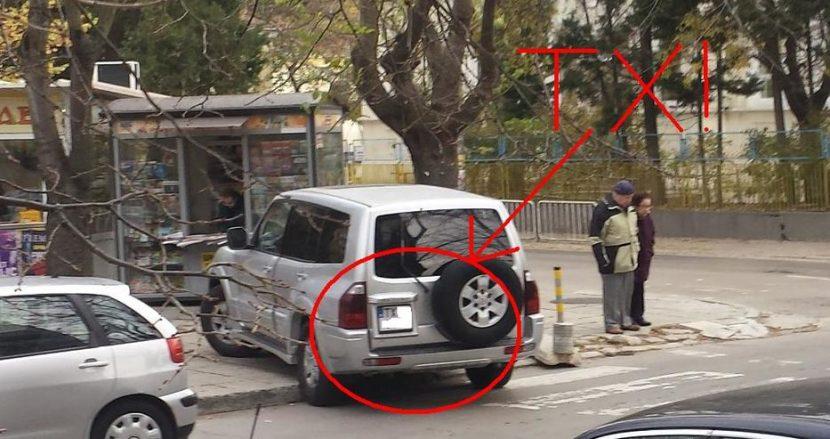Твърде нагло паркиране, дори за Варна! Странно ли е, че на табелата пише ТХ?