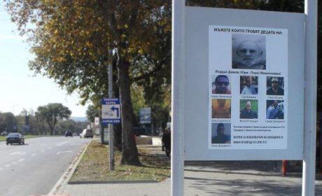 Плакати с лица на дилъри се появиха и във Варна (снимки)