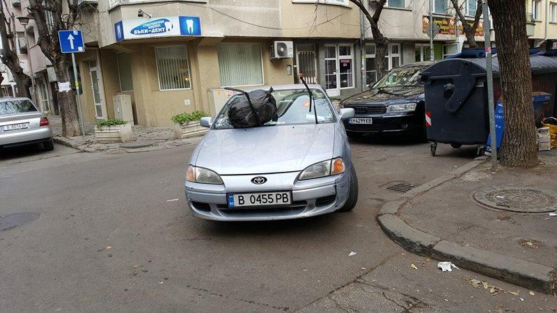 Нагло паркиране бе наградено с торба боклук (снимки)