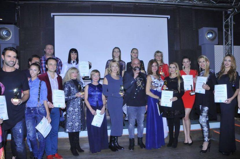 Годишни награди за мода ,стил и шоубизнес -2016
