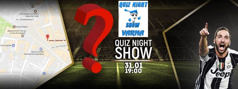 "Участвай в ""Quiz night show"" на 31 януари"