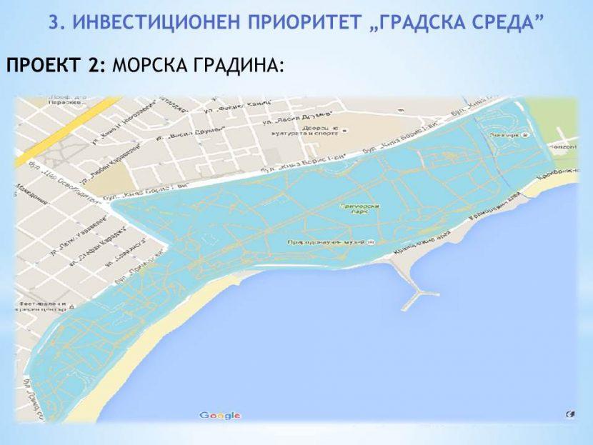 Варна – с одобрен проект за 25,2 млн. лв. за градска среда