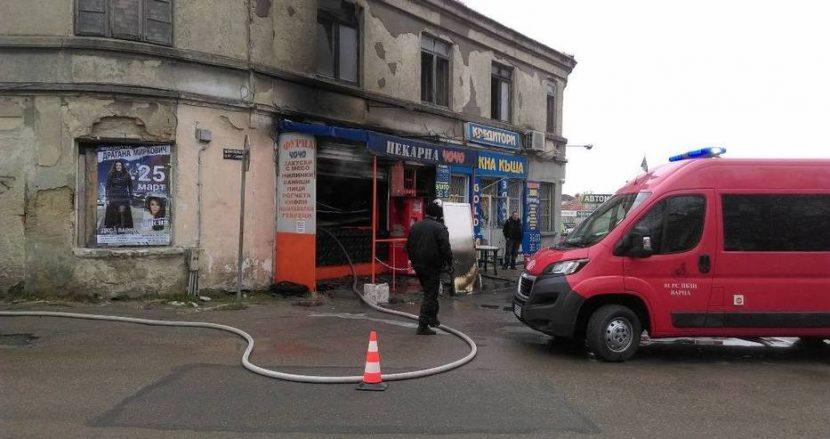 Жесток пожар изпепели пекарна в центъра на Варна! Продавачка едва се спаси от пламъците!