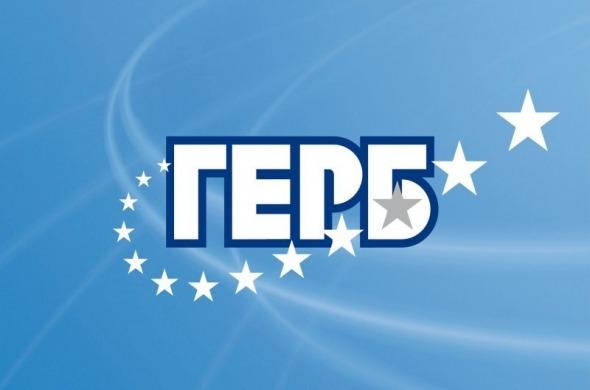 ГЕРБ-Варна: За парите от ЕС трябва работа, а не думи,  затова БСП не може да ги управлява