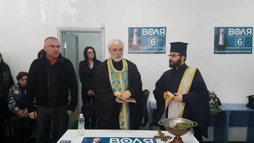 """Веселин Марешки откри нов офис на движение """"Воля"""" във Варна (видео)"""