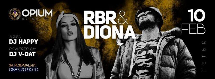 RBR & Diona ще взривяват Варна