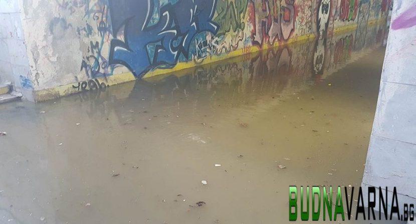 Подлез се наводни до НАП (видео)