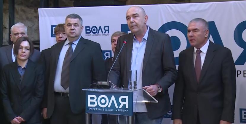 Марешки представи експертите в партията си (видео)